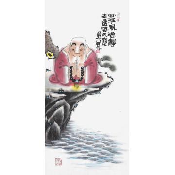 吴元国画人物心平风浪静字画之家