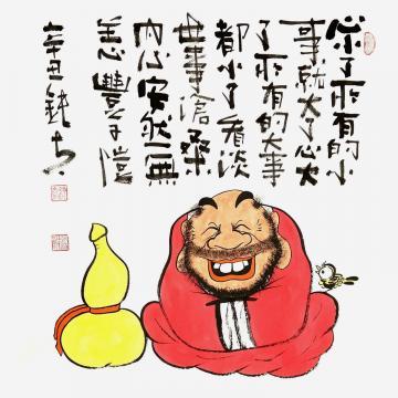 张海波国画人物看淡世事内心安然字画之家