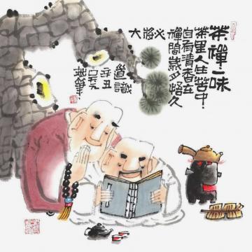 吴元国画人物茶禅一味字画之家