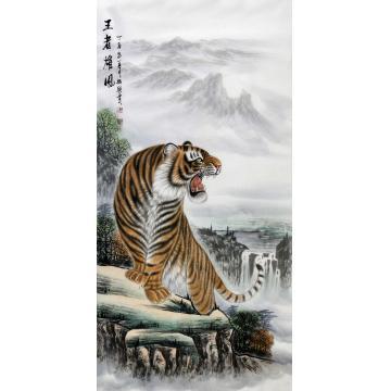 王振兴四尺整张,竖幅国画动物王者雄风字画之家