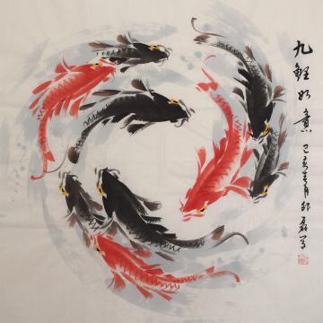 邵磊国画花鸟九鲤如意字画之家