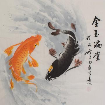 邵磊四尺斗方国画花鸟金玉满堂字画之家