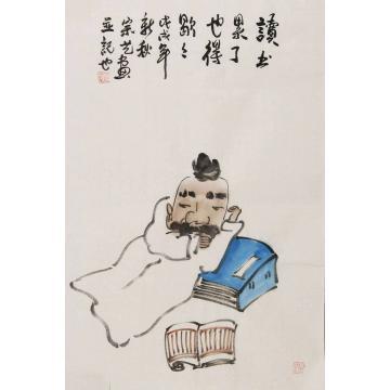 宗艺四尺三开竖幅国画人物读书累了也得歇歇字画之家