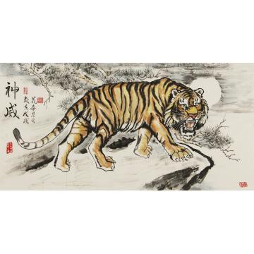 樊昆仑四尺整张,横幅国画动物神威字画之家