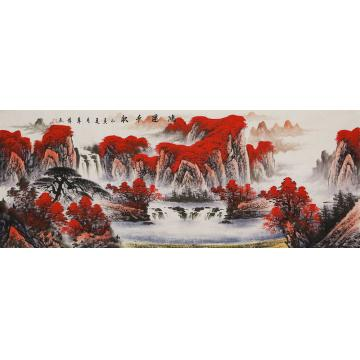 李章伟小六尺整张横幅国画山水鸿运千秋字画之家