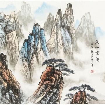 韩俊全四尺斗方国画山水黄山云海字画之家
