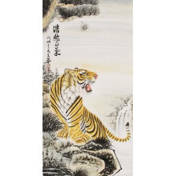 魏文乐四尺整张,竖幅国画动物浩然正气字画之家