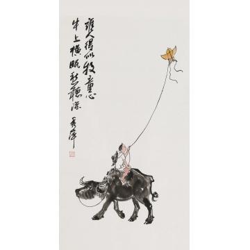 阳秀萍三尺整张竖幅国画人物得似牧童心字画之家