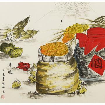 刘朝峰四尺斗方国画花鸟丰收字画之家