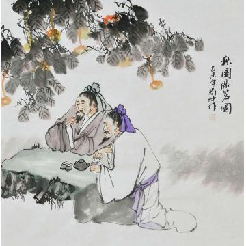 刘坤四尺斗方国画人物秋园品茗图字画之家