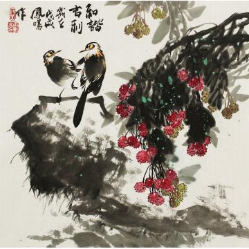 王孝华四尺斗方国画花鸟和谐吉利字画之家