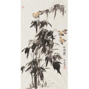 郭诗迪三尺整张,竖幅国画花鸟竹林乐字画之家