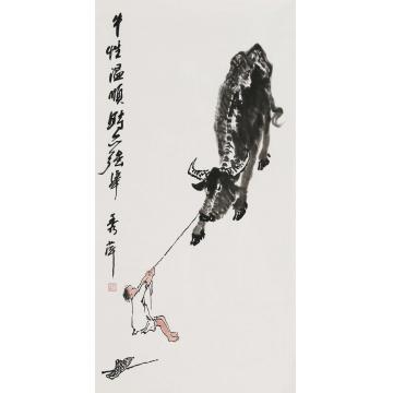 阳秀萍三尺整张竖幅国画人物牛性温顺时亦强犟字画之家