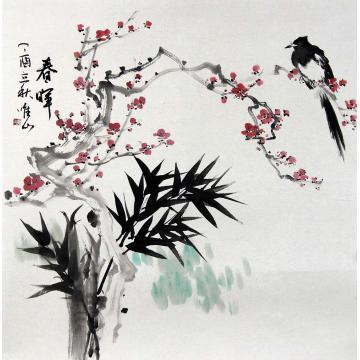 陈杰平四尺斗方国画花鸟春晖字画之家
