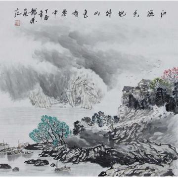 刘龙荣国画山水江流天地外字画之家