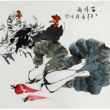 薛咏四尺斗方国画花鸟吉利图字画之家