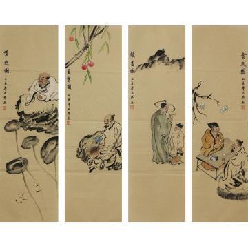 刘玉琴四条屏国画人物会有读书自乐赏鱼字画之家