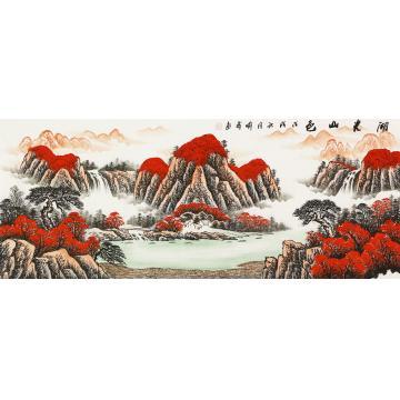喻伟小六尺整张,横幅国画山水湖光山色字画之家