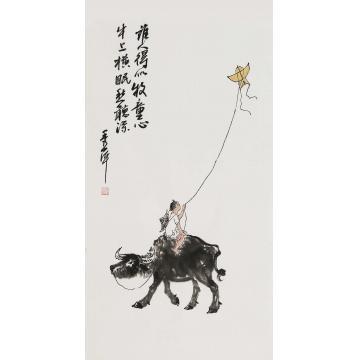 阳秀萍国画人物得似牧童心字画之家