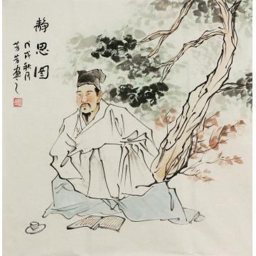 赵芳芳四尺斗方国画人物静思图字画之家