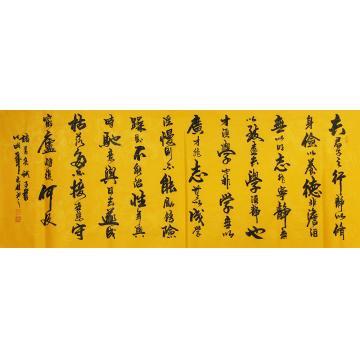 陈光林小六尺整张,横幅书法诫子书字画之家