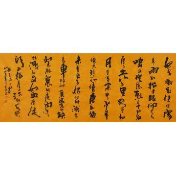 陈光林小六尺整张,横幅书法满江红字画之家