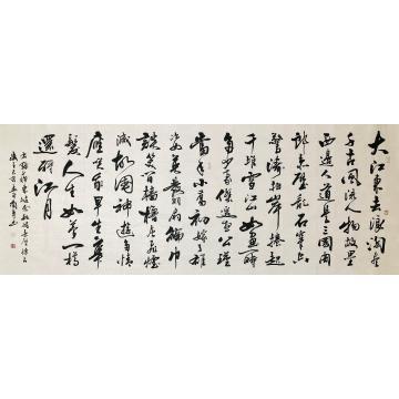 赵兰泉小六尺整张横幅书法念奴娇赤壁怀古苏东坡字画之家