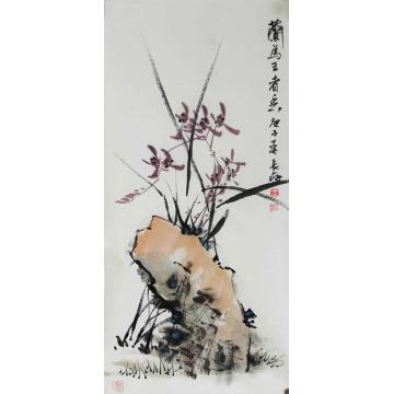 王长纯四尺四开竖幅国画花鸟兰为王者香字画之家