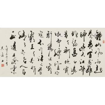 李兴海四尺整张,横幅书法人间正道是沧桑字画之家