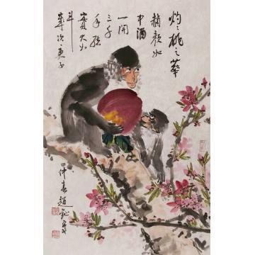 赵钲四尺三开竖幅国画花鸟桃实大如斗字画之家