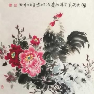 管玉珍四尺斗方国画花鸟吉祥如意字画之家