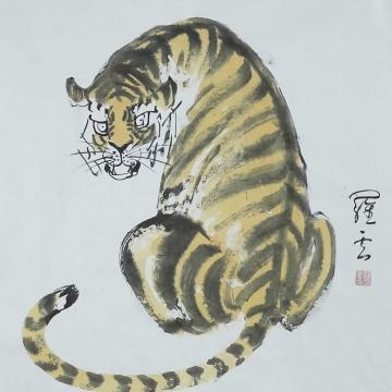 罗云四尺斗方国画动物虎字画之家