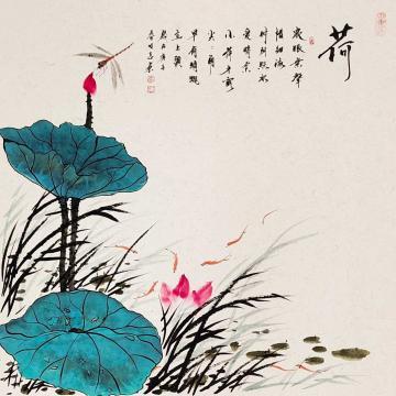 李明志四尺斗方国画花鸟早有蜻蜓立上头字画之家