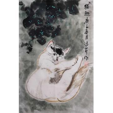 冯芹国画动物猫趣字画之家