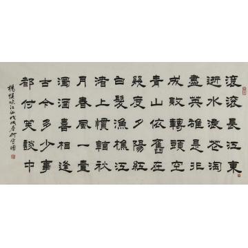 何守国四尺整张,横幅书法临江仙杨慎字画之家