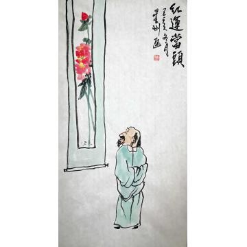 赵星州四尺四开竖幅国画人物红运当头字画之家