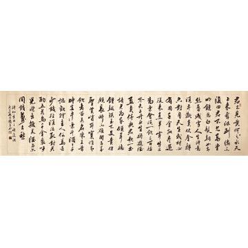 赵兰泉书法将进酒李白字画之家