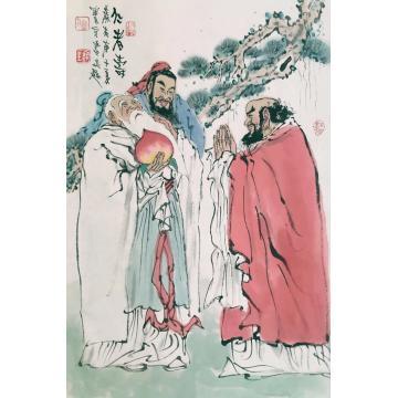 佟宝全四尺三开,竖幅国画人物仁者寿字画之家