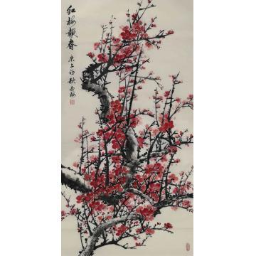白金梅四尺整张竖幅国画花鸟红梅报春字画之家