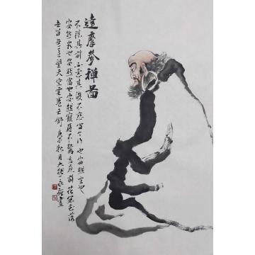 于永强四尺三开竖幅国画人物达摩参禅图字画之家