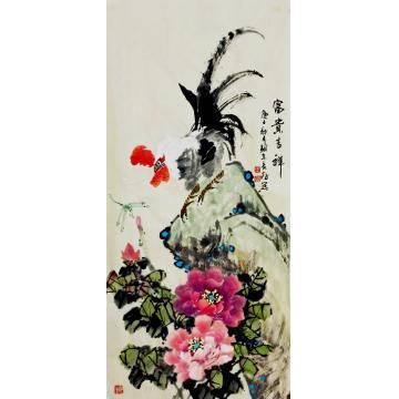 王长纯三尺整张竖幅国画花鸟富贵吉祥字画之家