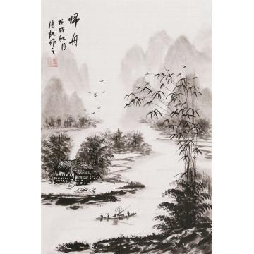 张凯四尺三开竖幅国画山水归舟字画之家