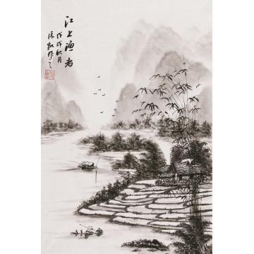 张凯国画山水江上渔者字画之家