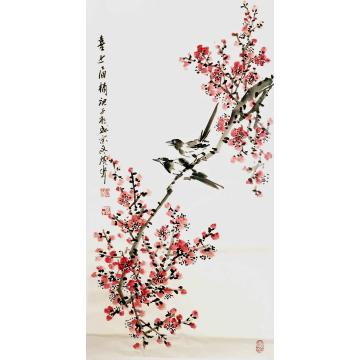 佟广伟三尺整张竖幅国画花鸟喜上眉梢字画之家