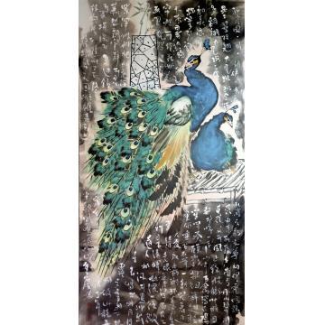 王孝华四尺整张竖幅国画花鸟孔雀图字画之家