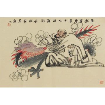熊秋田四尺三开横幅国画人物降龙尊者字画之家