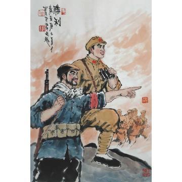 佟宝全四尺三开竖幅国画人物胜利字画之家