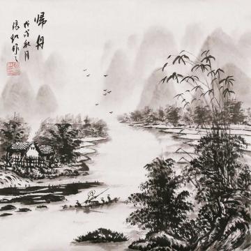 张凯三尺斗方国画山水归舟字画之家