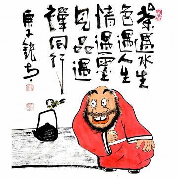 张海波三尺斗方国画人物茶遇字画之家