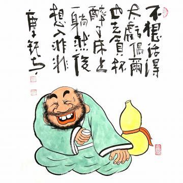 张海波国画人物不想活的太亏字画之家